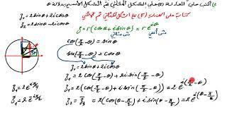 مواضيع مقترحة في الرياضيات في الاعداد المركبة لبكالوريا 2019 رقم 1