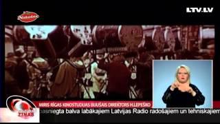Miris Rīgas Kinostudijas bijušais direktors H.Lepeško