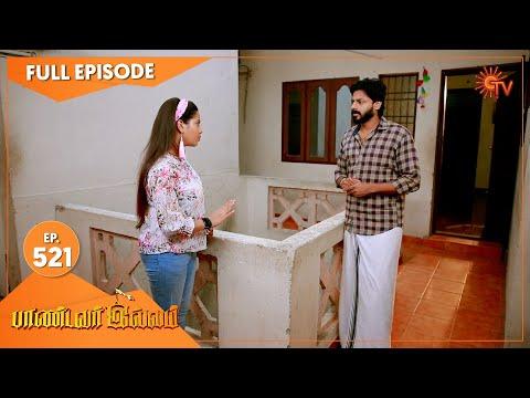 Pandavar Illam - Ep 521   07 August 2021   Sun TV Serial   Tamil Serial
