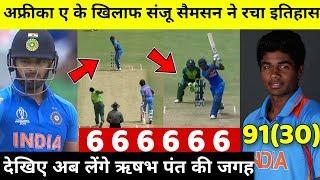 देखिये,भारत को मिला Pant से भी खतरनाक विकेटकीपर बल्लेबाज़,43 गेंदों मे ठोके 91,जल्द मिलेगी टीम मे जगह