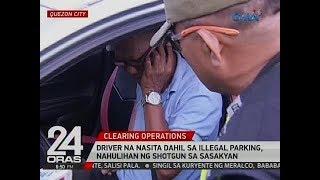 24 Oras: Driver na nasita dahil sa illegal parking, nahulihan ng shotgun sa sasakyan