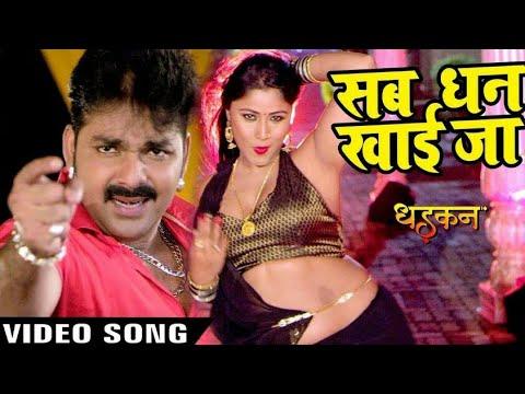 BHOJPURI NEW VIDEO SONG 2018 - Bharat Bhojpuriya - Bhaladar Jump Karata -Bhojpuri Hit Songs 2018