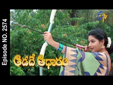 Aadade Aadharam | 16th October 2017| Full Episode No 2574| ETV Telugu