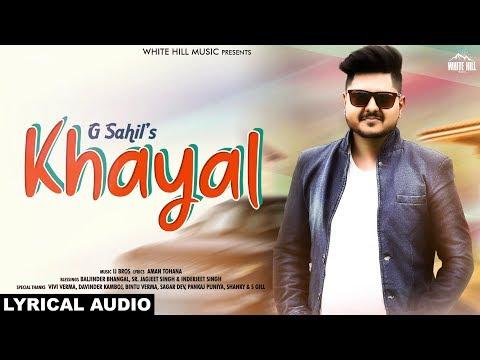 Khayal (Lyrical Audio) G Sahil | New Punjabi Song 2018 | White Hill Music