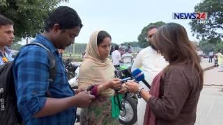 Job Fraud  চাকরি দেয়ার নামে প্রতারনার অভিযোগ/ অসহায় মানুষ জিম্মি/ কোটি টাকা লাপাত্তা on News24