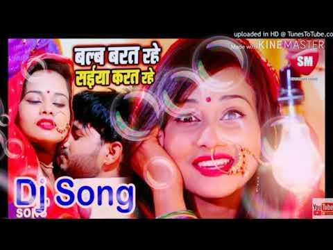 Balab Barat Rahe Ho Antra Singh Priyanka
