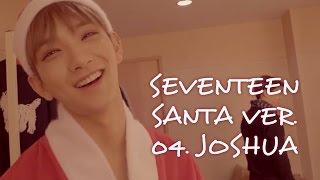 SEVENTEEN - BoomBoom 歡樂聖誕版 Santa Ver. 重點整理(中字) Joshua篇