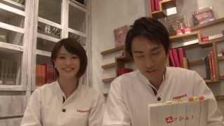 2話の放送を終えた感想を、町田啓太(劇団EXILE)と坂田梨香子が語り合...