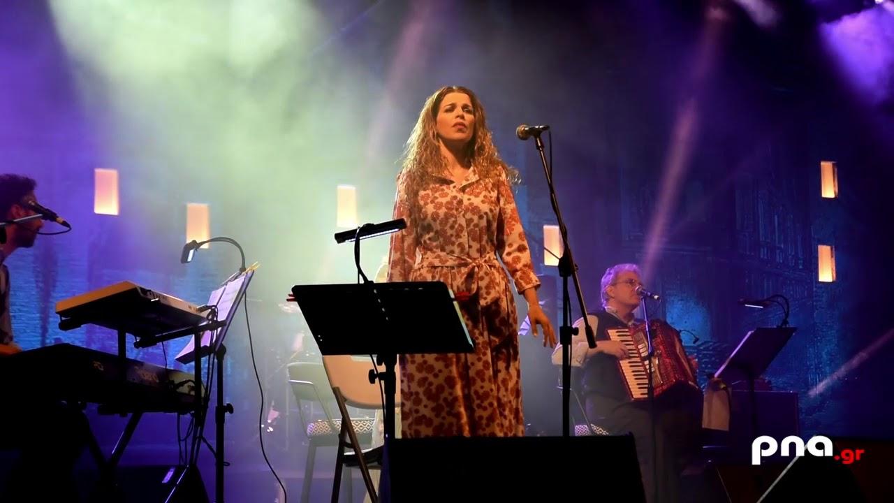 Διονύση Σαββόπουλο και τη Μαρία Φαραντούρη ταξίδεψαν σε μουσικά μονοπάτια το κοινό της Τρίπολης