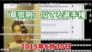 うんこちゃん録画保管庫→https://www.youtube.com/channel/UCRMafclIK7B...
