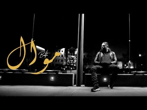 Youtube: Balti – Mawal (Official Music Video)