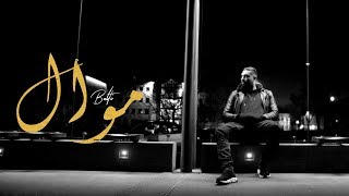 Download Balti - Mawal (Official Music Video)