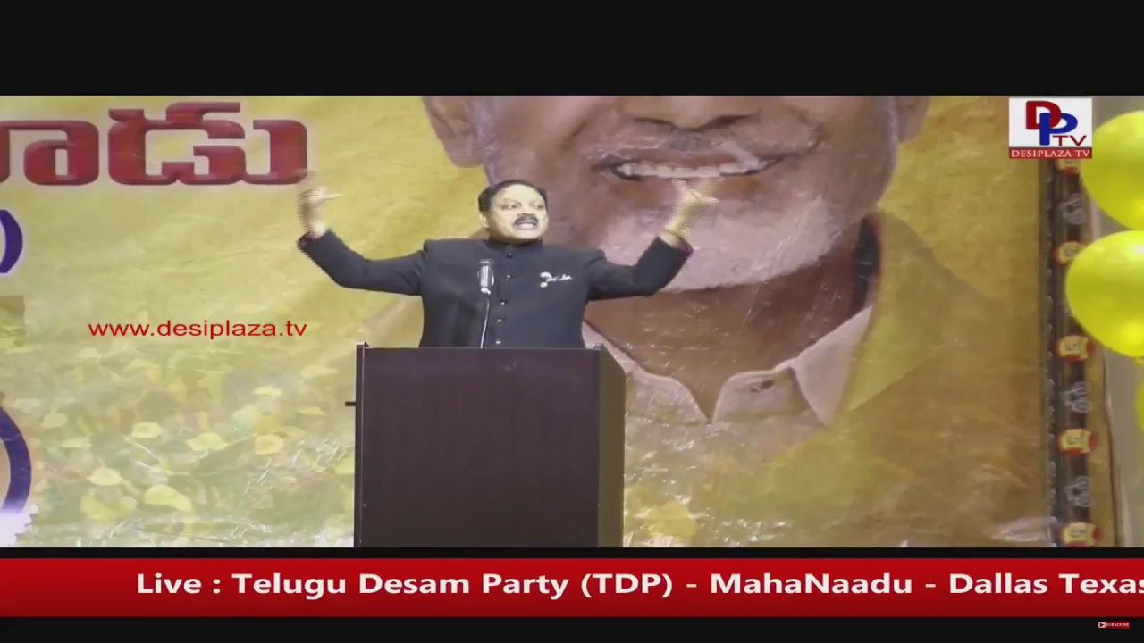 Dr Raghavendra Prasad Introductory Speech - NR TDP - Mahanaadu Live from Dallas