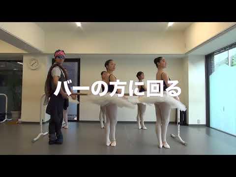 【バレエのBadマナー】Part 1 ~バーの向きを変える時~