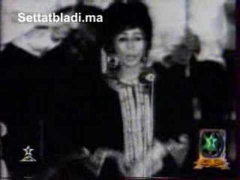 Mline Ana - Hajja Hamdaouia 1970