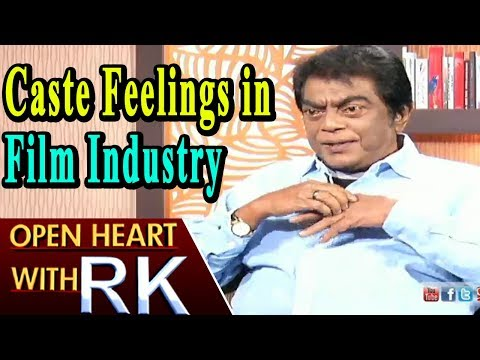Senior Actor Jeeva About Caste Feelings In Film Industry | Open Heart With RK | ABN Telugu