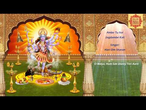 Ambe Tu Hai Jagdambe Kali   Navaratri Aarti Song   Hindi Devotional Song With Lyrics In Englsih