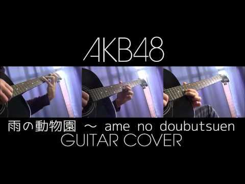 【AKB48】雨の動物園 Ame no Doubutsuen (Acoustic Ver)【RavanAxent】