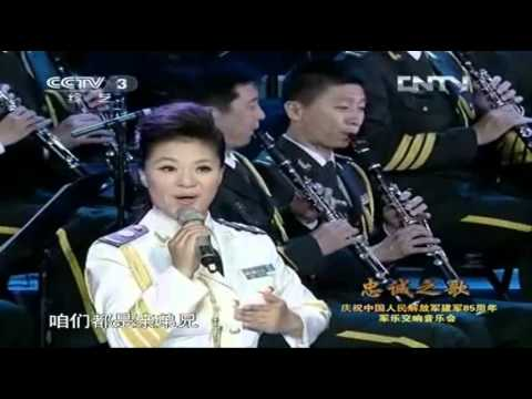 China 85 Anniversary of The People's Liberation Army August 2012 - Full 84 Min.  片长84 分钟