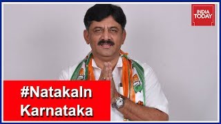 Congress Leader, DK Shivakumar Denies Reports Of MLAs Missing, Claims All MLAs With The Party