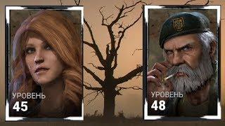 Кейт Денсон и дедушка из игры Left 4 Dead! Дед бай дейлайт
