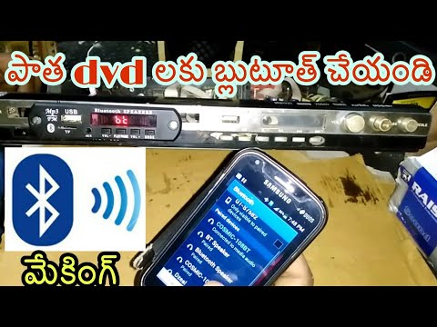 How to make Bluetooth in old dvd Player