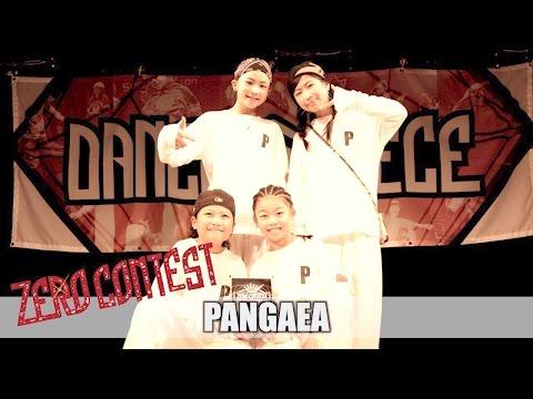 【特別賞】PANGAEA /  ZERO CONTEST...