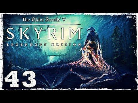 Смотреть прохождение игры Skyrim: Legendary Edition. #43: Крысиная нора.