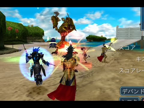 download cheat phantasy star portable 2 ppsspp