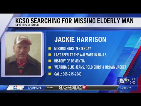 Knox County Sheriff's Office Searching For Missing Man With History Of Dementia