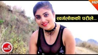 New Nepali Lok Dohori   Sworga Lok Ki Pari - Megh Jan Kadayat & Rashmi Sapkota   Ft.Bikram & Srijana