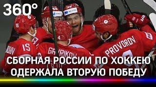 7 1 против Великобритании на ЧМ по хоккею Сборная России начинает с двух побед