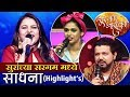 Sur Nava Dhyas Nava | Sadhana Sargam As Guest Judge | Colors Marathi