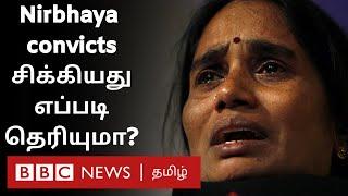 Nirbhaya Case: பற்களால் சிக்கிய குற்றவாளிகள் | Odontics |