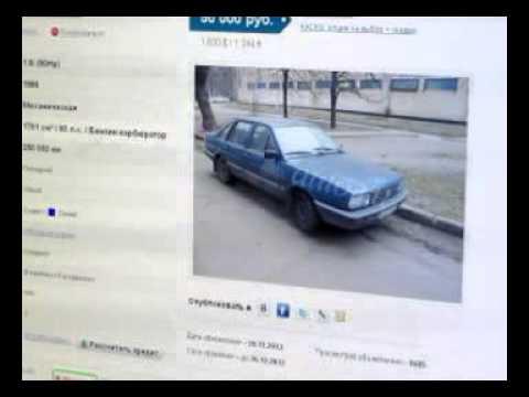 Автомобили с пробегом в Москве частные объявления (32)