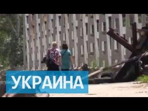 Видео Правый сектор луганская народная