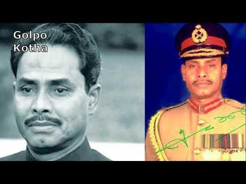 এরশাদের পতন -পর্দার আড়ালে যা ঘটেছিল | President H M Ershad 1990 Mass Uprising in Bangladesh