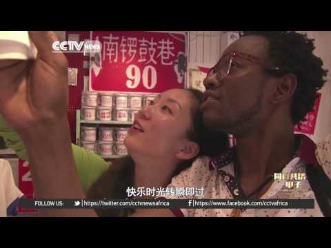 Chinese Jiang Keyu and Cameroonian Simon Abb find love in dance