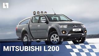 Тест-драив Mitsubishi L200 от LifeTest