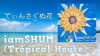Album : Player / iamSHUM Now Playing : 08. てぃんさぐぬ花 /沖縄民謡...