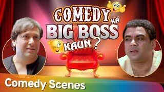 Comedy Ka Big Boss Kaun - Govinda - Paresh Rawal - Best Bollywood Comedy Scene - Shemaroo Comedy