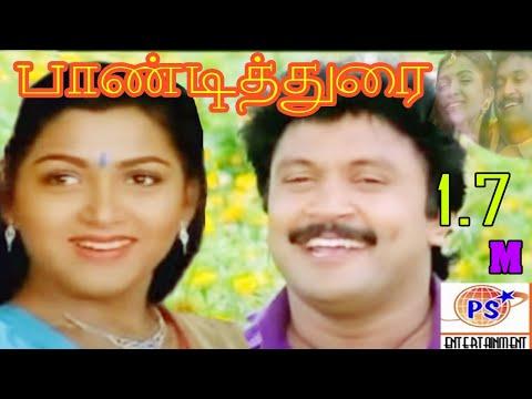 Pandidurai -Prabhu,Kushboo,Silk Smitha,Goundamani,Senthil,Full Entertainment H D Movie