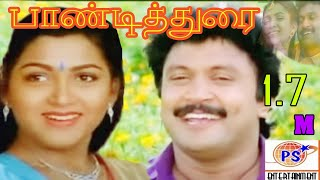 Pandidurai -Prabhu,Kushboo,Silk Smitha,Goundamani,Senthil,Full Entertainment H D Movie