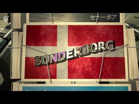 postcards Sonderborg Denmark