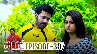 Sudde | Episode 30 - (2019-11-15) | ITN Thumbnail