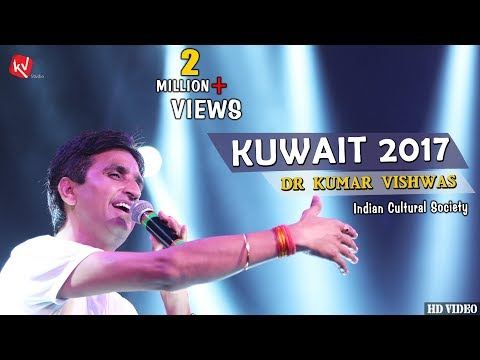 KV in Kuwait | 2017 | ICS Kuwait