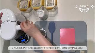 초기이유식 청경채미음(feat.브레짜이유식마스터기)