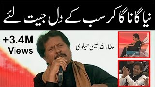 Attaullah Esakhelvi on Wheel Chair, Sings an Emotional Naghma to Motivate PM Imran Khan
