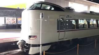 特急 はしだて/まいずる 京都駅 一人ひとりの思いを、届けたい JR西日本