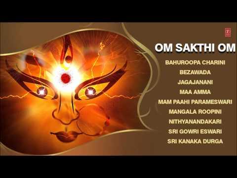 Om Sakthi Om Telugu Devi Bhajans Full Audio Songs Juke Box